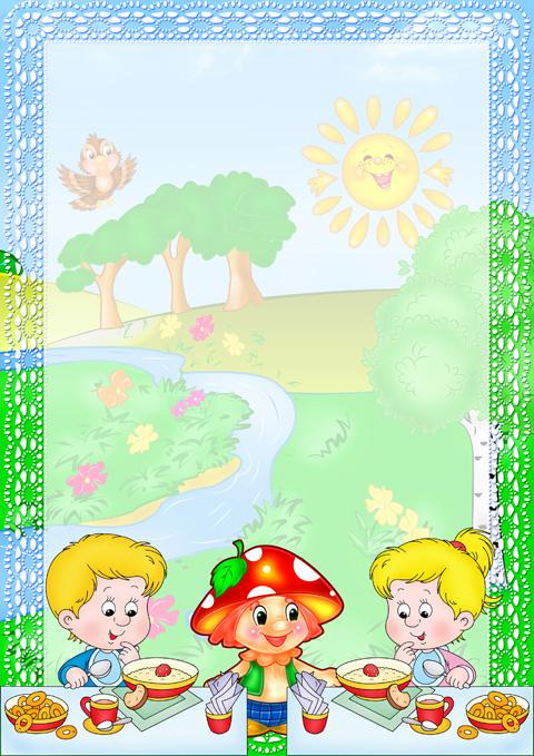 Картинки для оформления стендов для детского сада
