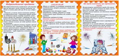 Картинки игрушек на шкафчики для детского сада