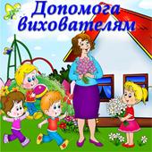 Оформление детских садов