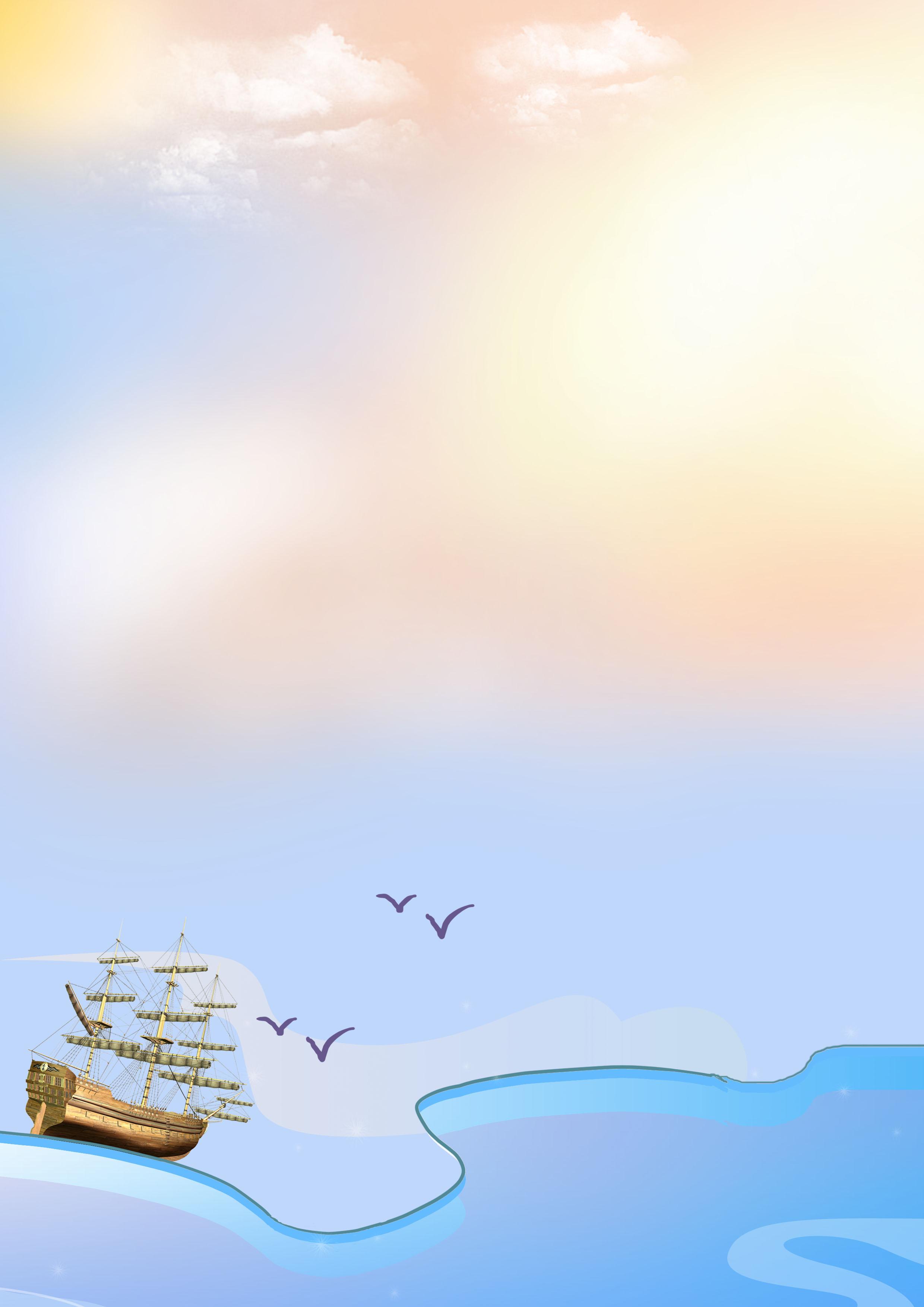 Красивые бесплатные анимационные открытки картинки с