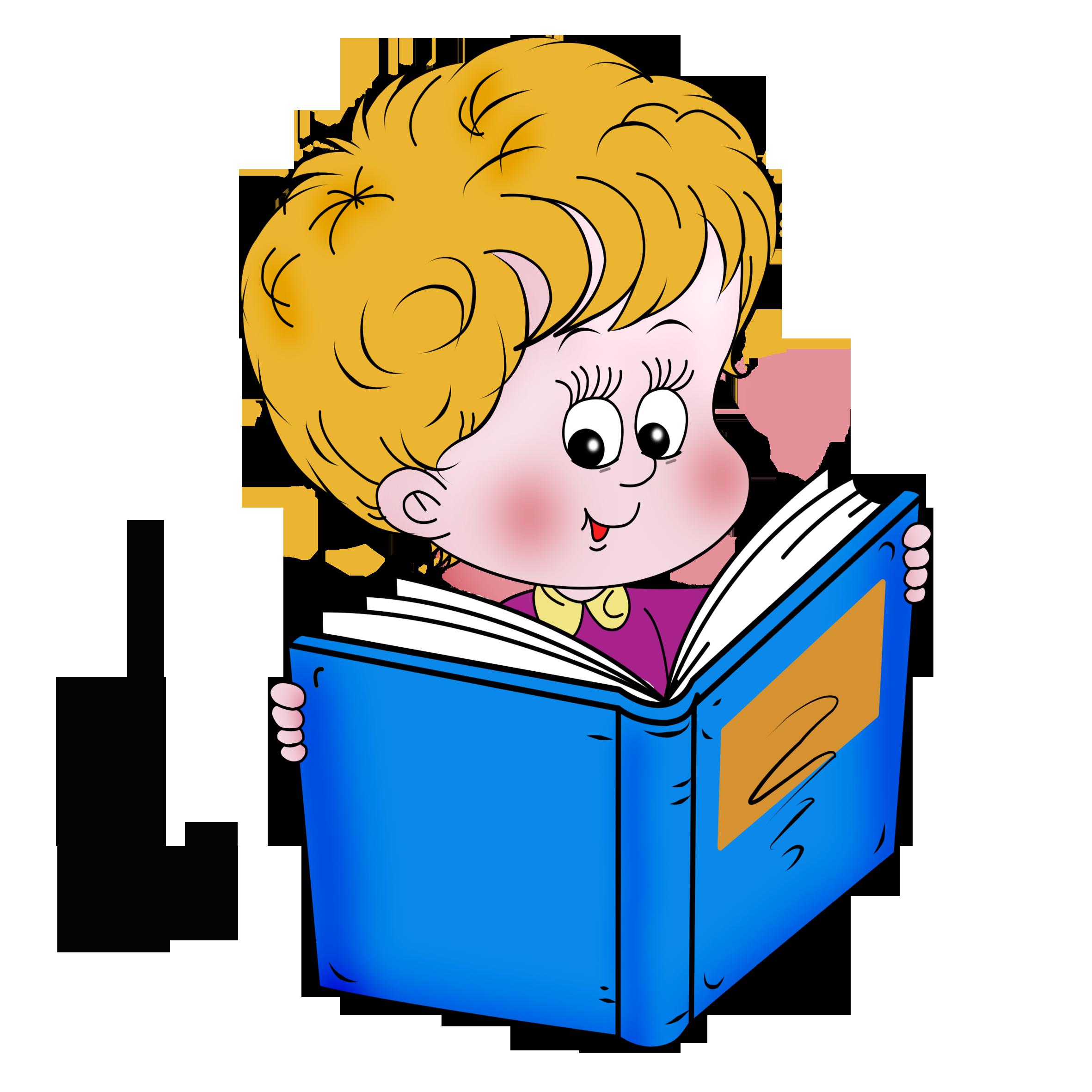 Читать ганс христиан андерсон сказки читать онлайн