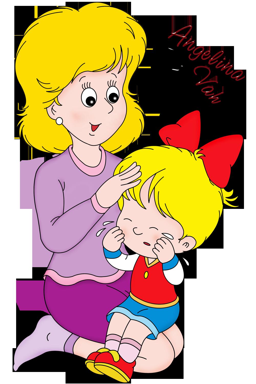 Воспитатель с девочкой на руках, мама с дочкой,плачет,клипарт, отрисовки